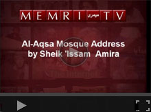Al-Aqsa Mosque Address