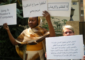 Protest at Sudanese Embassy Cairo